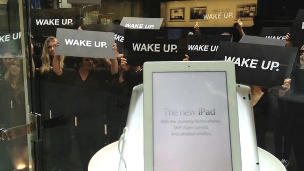 بیدار شو