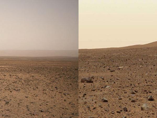 صحرای مریخ,دشت مریخ
