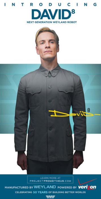 تبلیغ تخیلی برای روبات دیوید 8