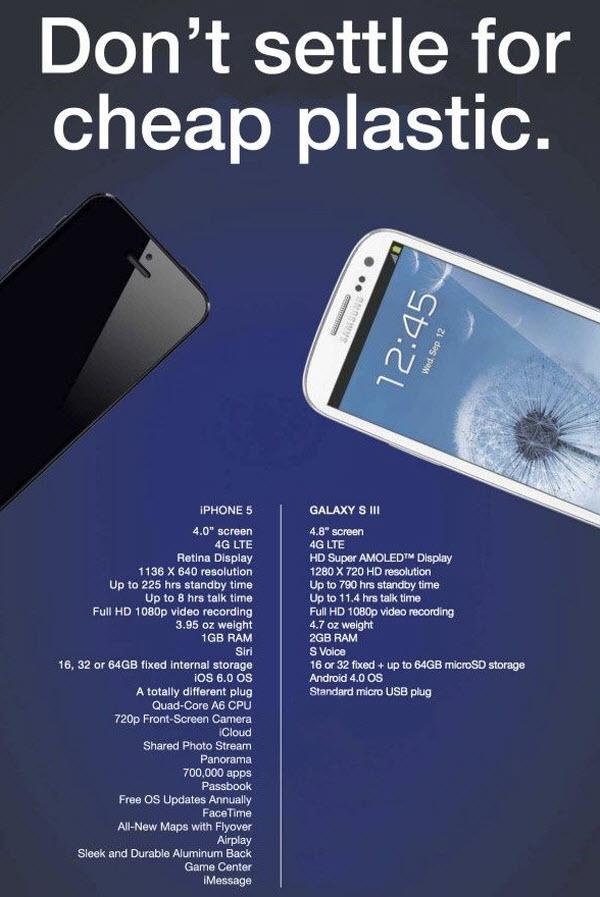 مقایسه گلکسی با آی فون 5