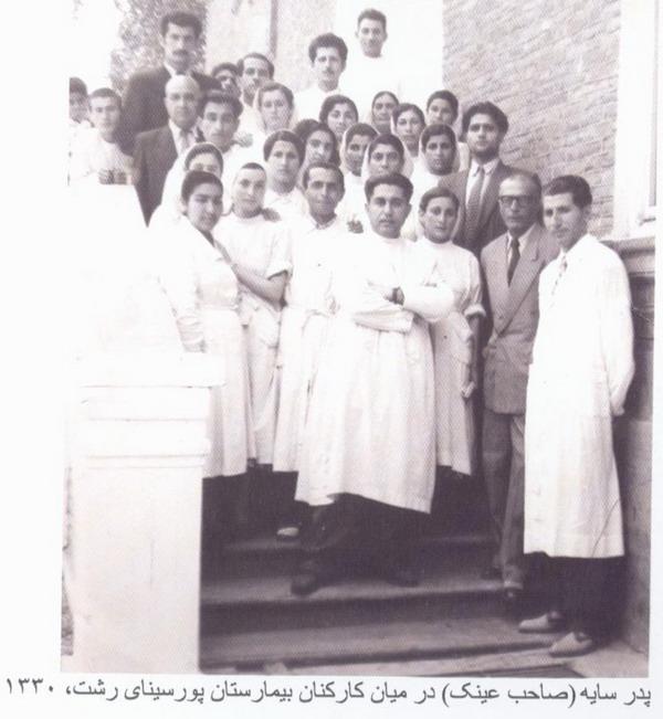 عکسی از کتاب پیر پرنیاناندیش