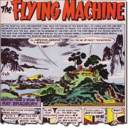 داستان ماشین پرواز