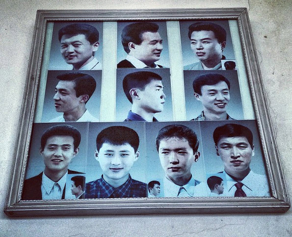 تصاویر اینستاگرامی از کره شمالی
