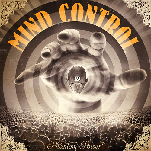 mind control factory