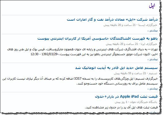06-20-2013 10-01-05 AM