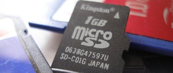 Cover-microSD