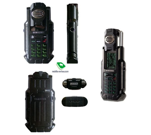 Samsung-SPH-N270-Matrix.jpg