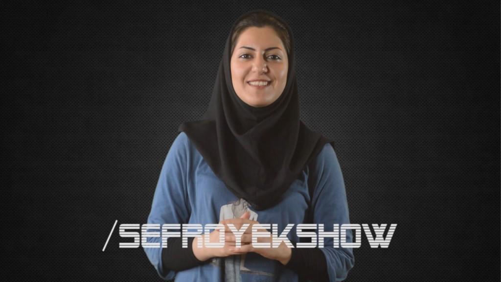 Sefroyek APP 01