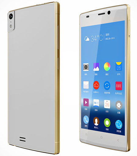 Gionee-Elife-S5.5-set-to-start-retailing-as-worlds-thinnest-phone-at-374