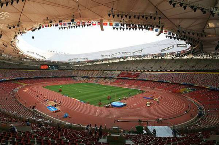 Beijing-National-Stadium.