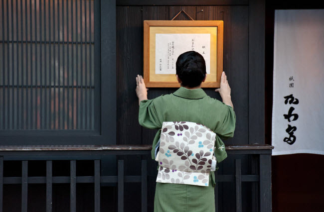 Kyoto-Japan__880