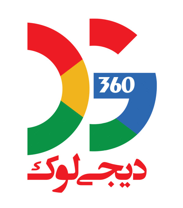 Final Logo ( Persian )