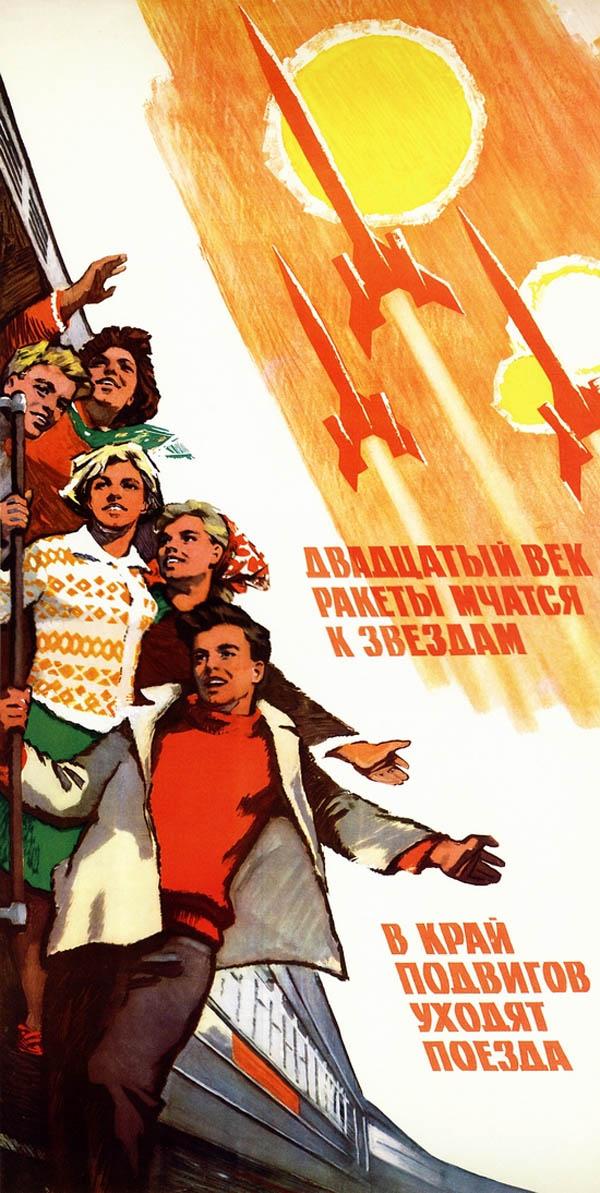 soviet-space-propaganda-23