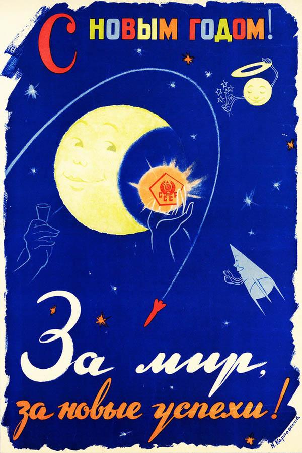 soviet-space-propaganda-26